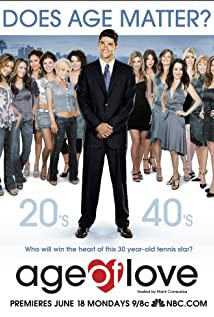 Age of Love 2007 poster