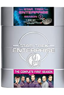 Enterprise (2001) cover