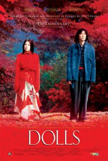 Dolls (2002) cover