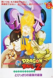 Doragon bôru Z 5: Tobikkiri no saikyô tai saikyô (1991) cover