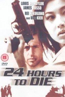 Double Deception (2001) cover