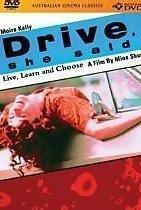 Drive, She Said (1997) cover