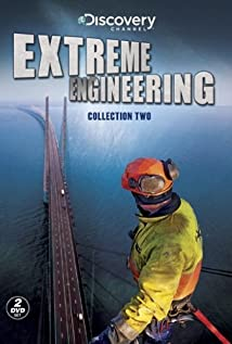 Extreme Engineering (2003) cover