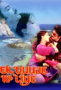 Ek Duuje Ke Liye (1981) cover