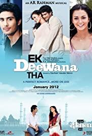 Ekk Deewana Tha (2012) cover