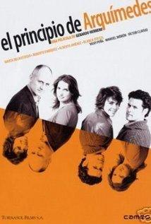 El principio de Arquímedes (2004) cover