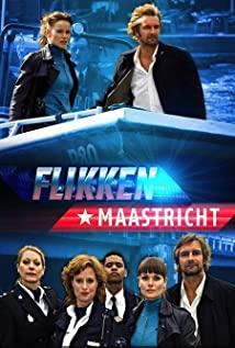 Flikken Maastricht (2007) cover