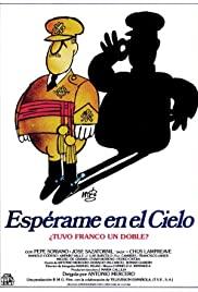 Espérame en el cielo (1988) cover
