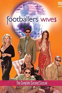 Footballers' Wives 2002 poster