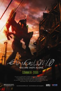 Evangerion shin gekijôban: Jo (2007) cover