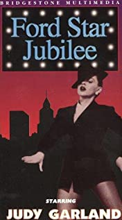 Ford Star Jubilee (1955) cover