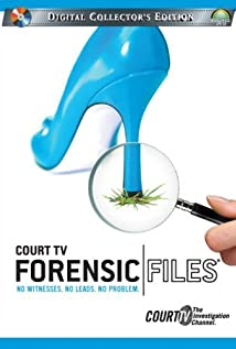 Forensic Files 2000 poster