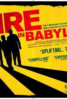 Fire in Babylon (2010) cover