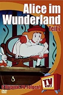 Fushigi no kuni no Alice 1983 poster
