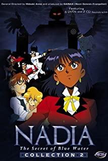 Fushigi no umi no Nadia 1990 poster