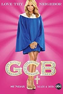 GCB (2012) cover