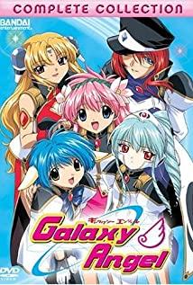 Galaxy Angel (2000) cover