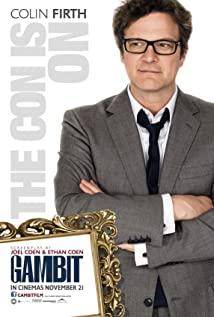 Gambit (2012) cover