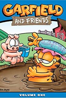 Garfield and Friends (1988) cover