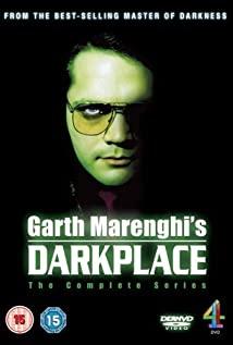 Garth Marenghi's Darkplace 2004 poster