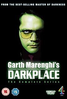 Garth Marenghi's Darkplace (2004) cover