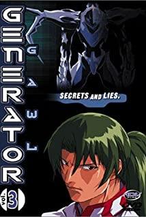Generator Gawl 1998 poster