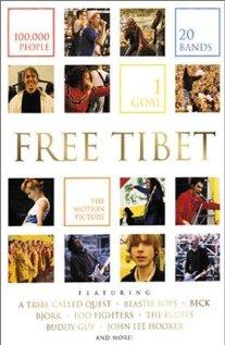 Free Tibet 1998 poster