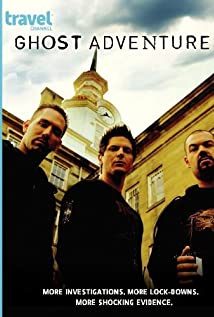 Ghost Adventures 2008 poster