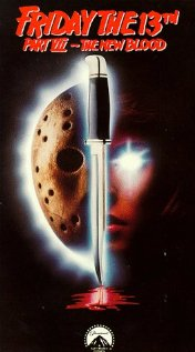 Friday the 13th Part VII: The New Blood (1988) cover