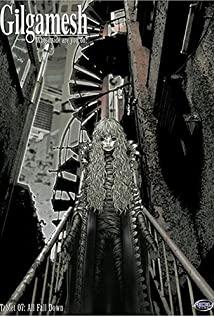 Gilgamesh 2003 poster