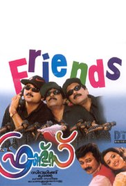 Friends (1999) cover