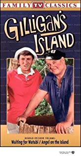 Gilligan's Island (1964) cover