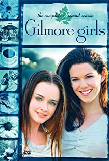 Gilmore Girls (2000) cover
