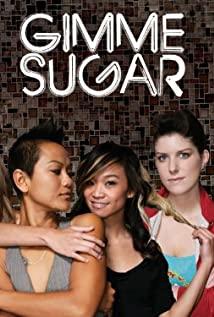 Gimme Sugar 2008 poster