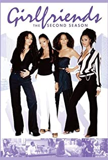Girlfriends (2000) cover