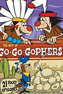 Go Go Gophers 1968 poster