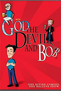 God, the Devil and Bob 2000 poster