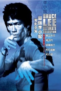 Game of Death (1978) cover