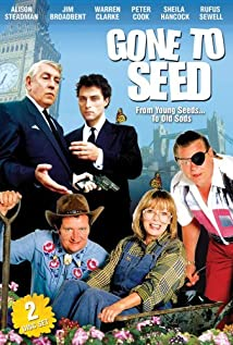 Gone to Seed 1992 poster