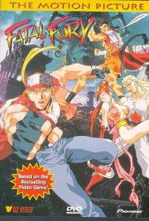Garou densetsu (1994) cover