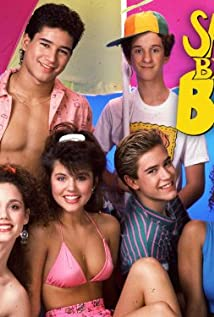 Good Morning, Miss Bliss (1987) cover
