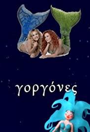 Gorgones (2007) cover