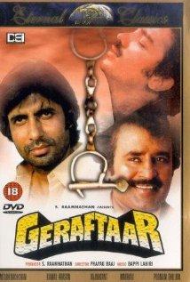 Geraftaar (1985) cover