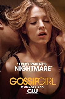 Gossip Girl 2007 poster