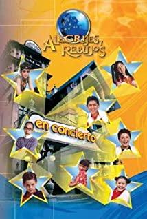 Alegrijes y rebujos (2003) cover