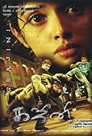 Ghajini (2005) cover
