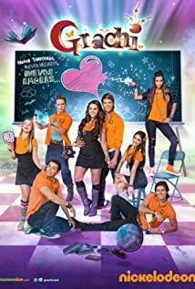 Grachi 2011 poster