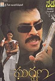 Gharshana (2004) cover