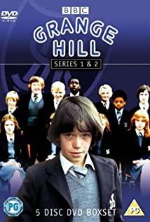 Grange Hill (1978) cover