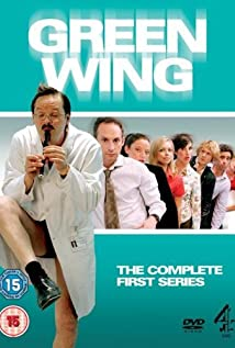 Green Wing 2004 poster